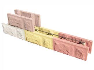 Pustaki, bloczki betonowe do budowy murów