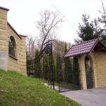 Ogrodzenia betonowe - zdjęcie nr 18